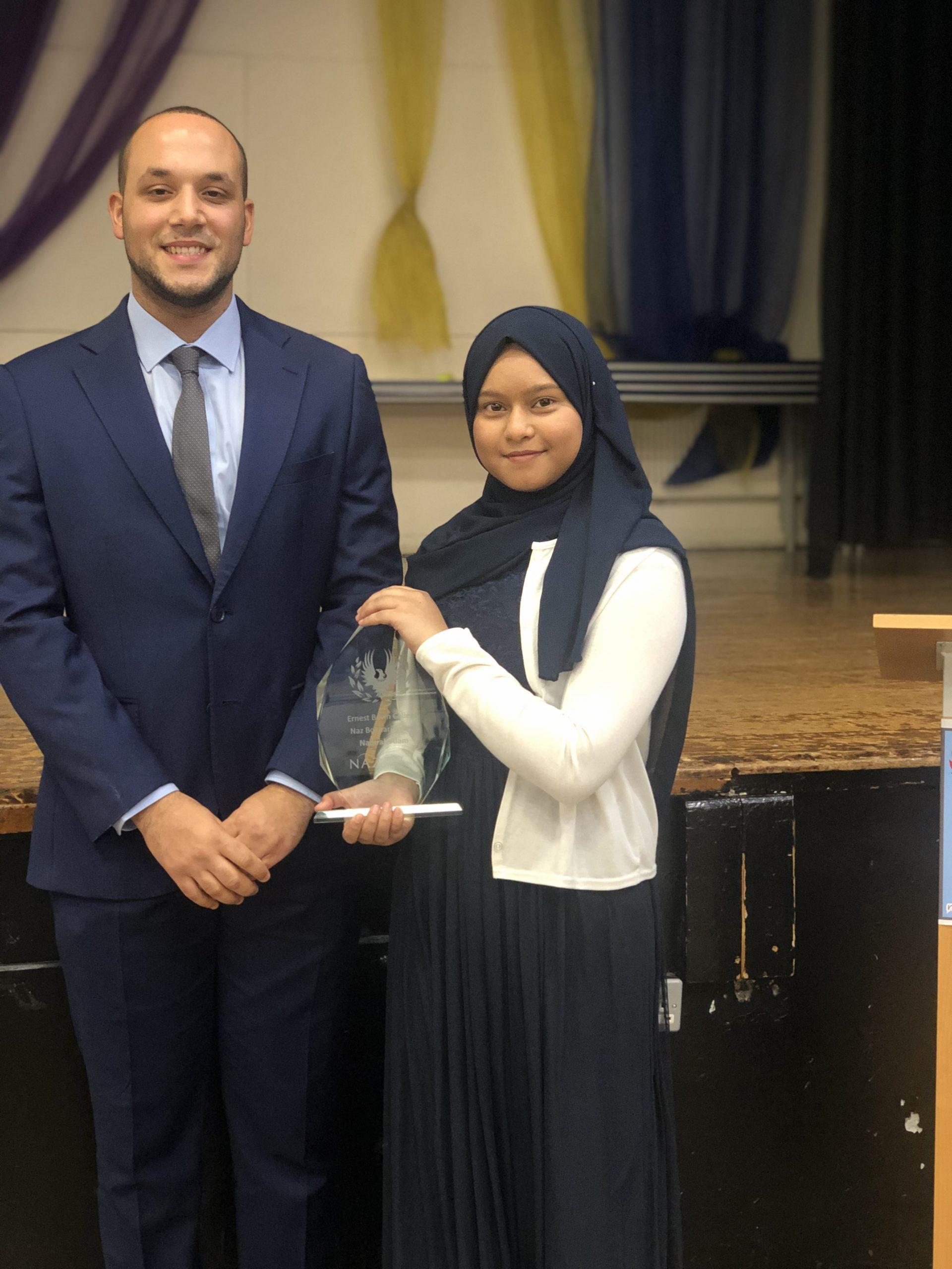 Naz Bokhari Award Winner 2019 Announced